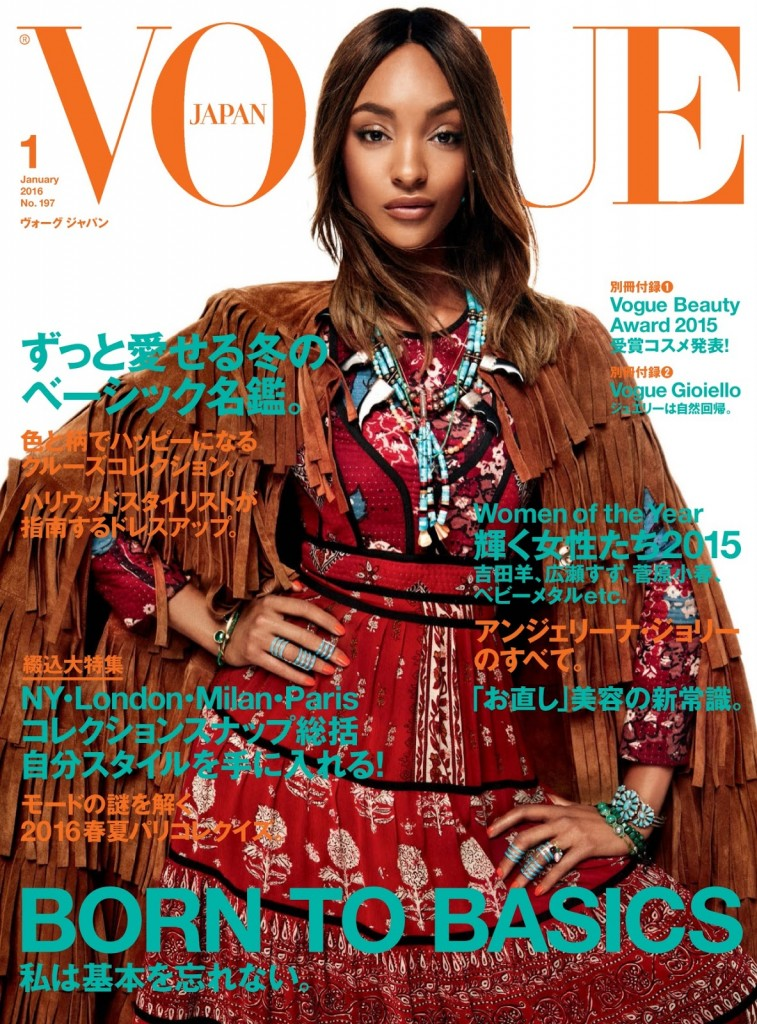 jourdan dunn couverture vogue japon 2016